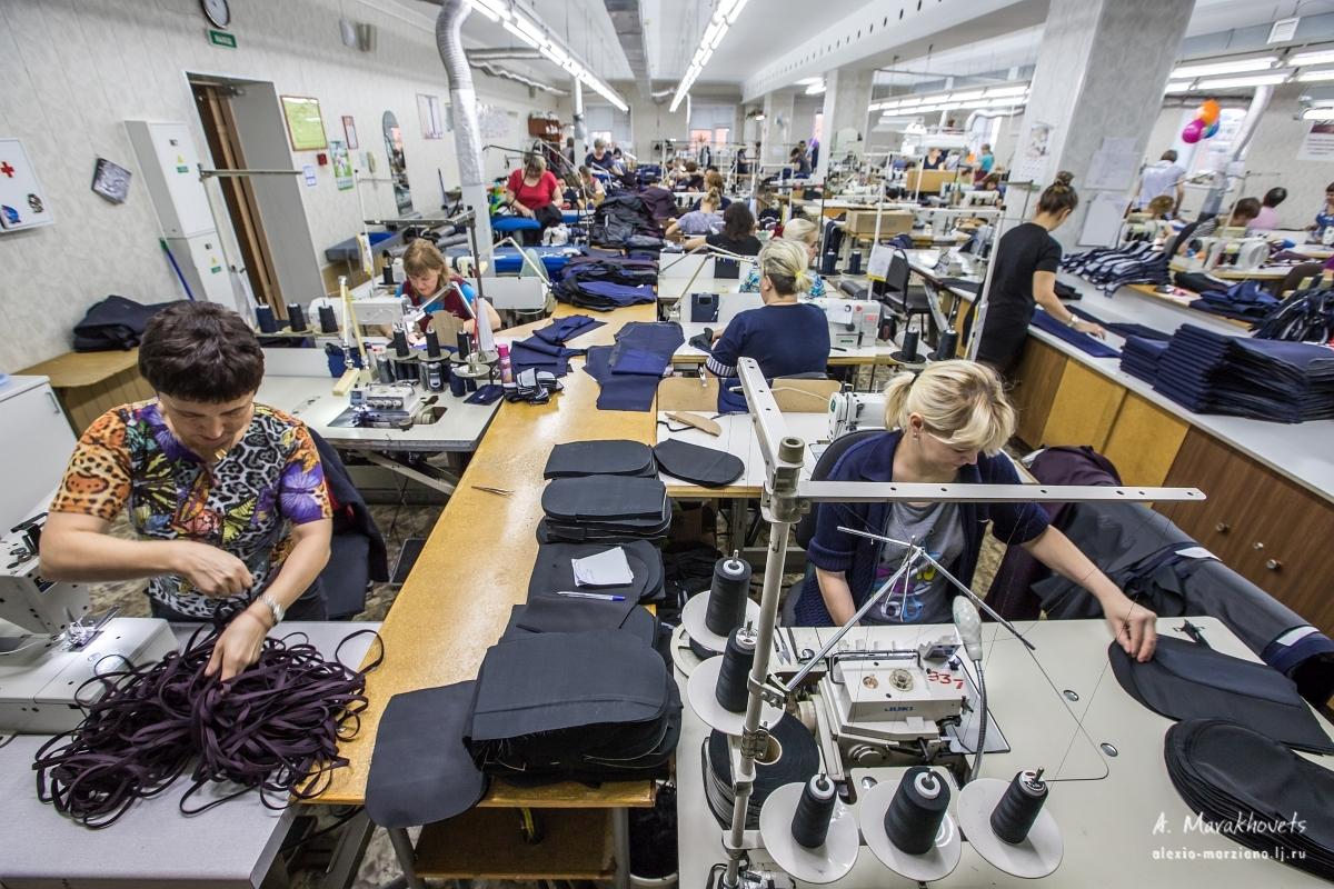 швейная, фабрика, Бостон, Ульяновск