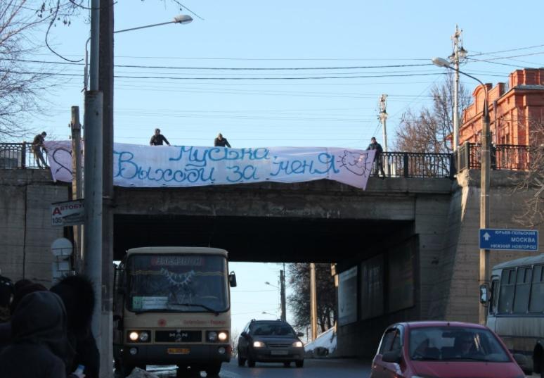 г. Владимир. 3.12.2020