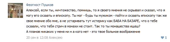 2012-09-22_115615