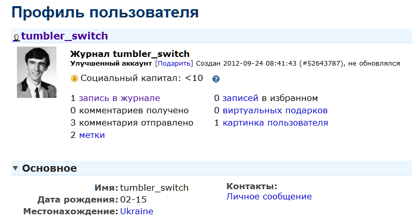 2012-09-24_143411