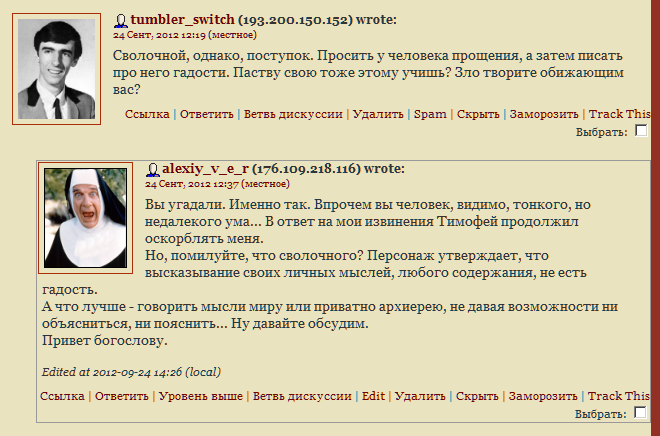 2012-09-24_143441
