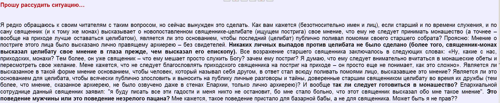2012-09-26_203040