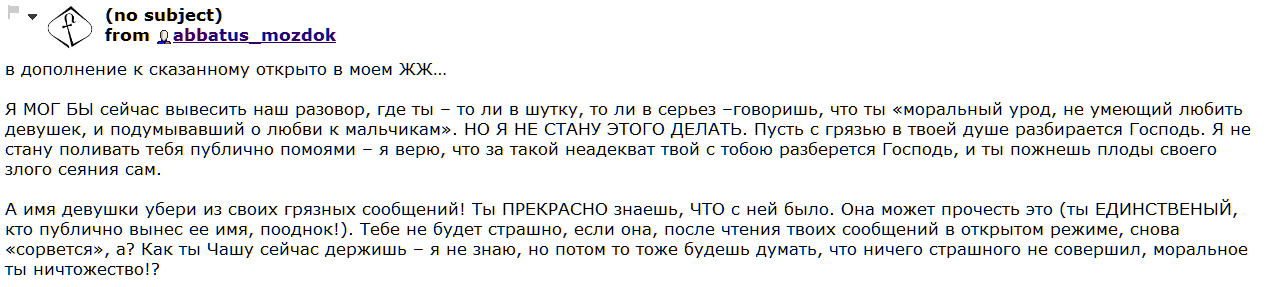 2012-09-26_212316
