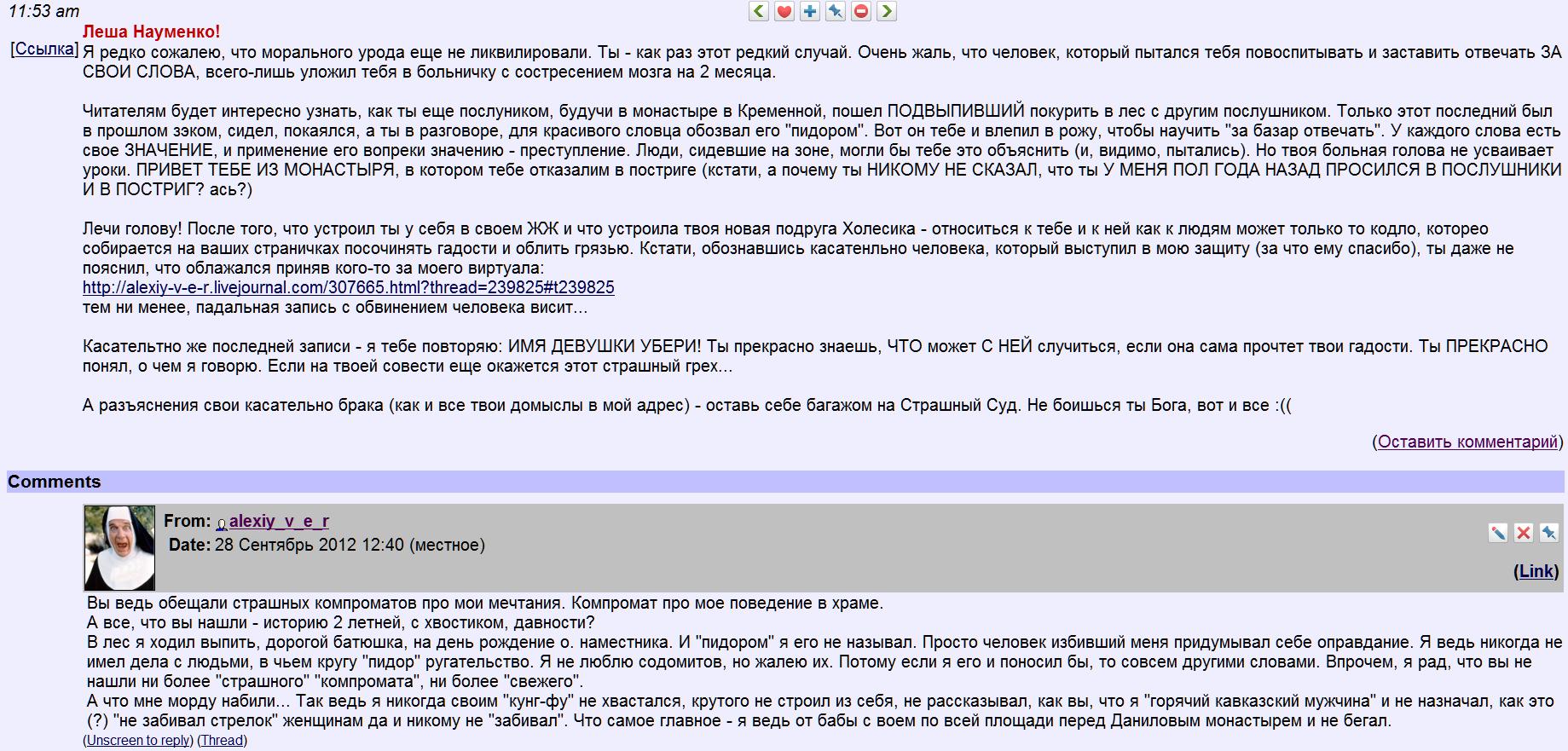 2012-09-28_124001