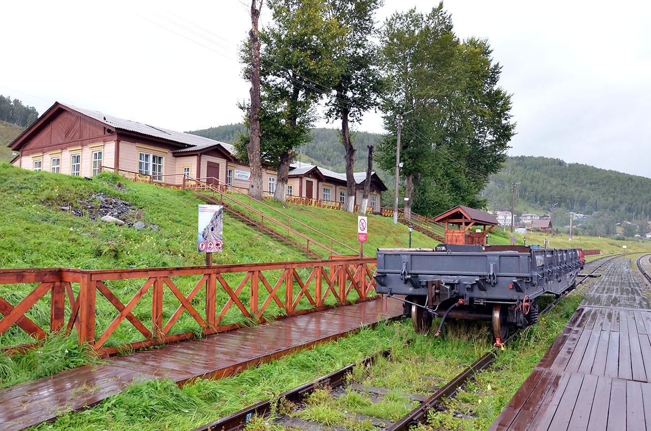 Станция Култук
