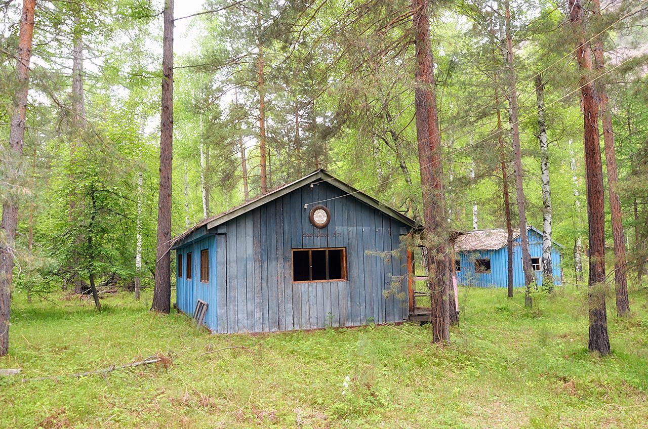 Дом Смолькина В. П. (малая веранда)