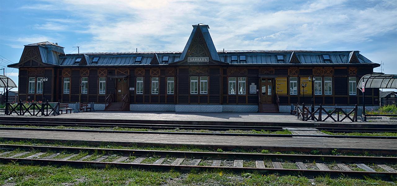 Станция Порт Байкал