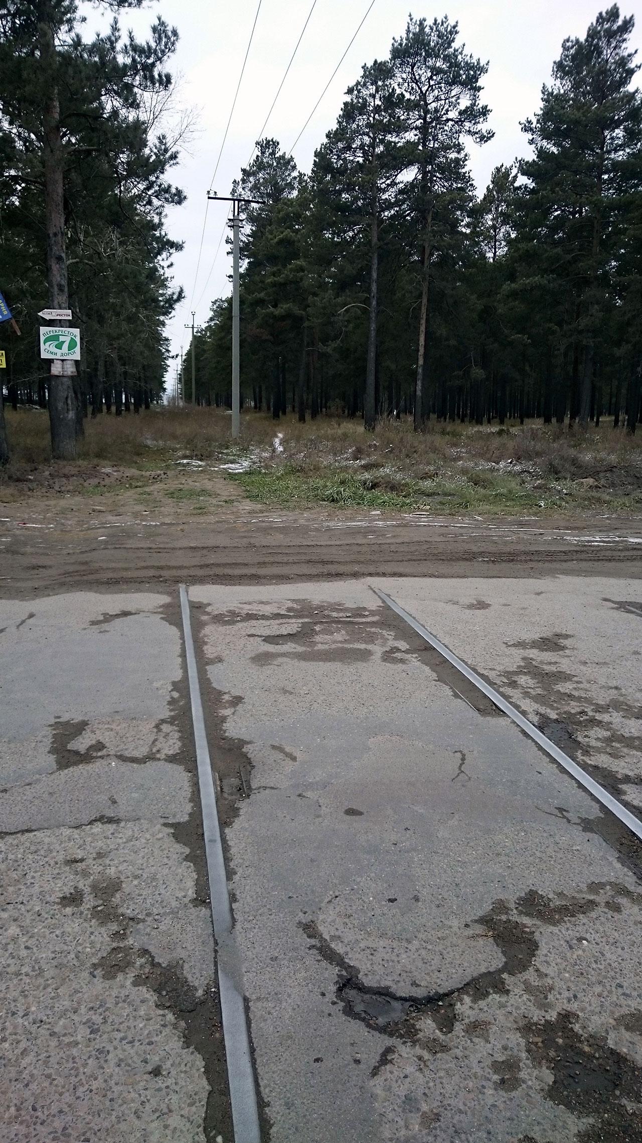 Бывшая ветка маршрута 1