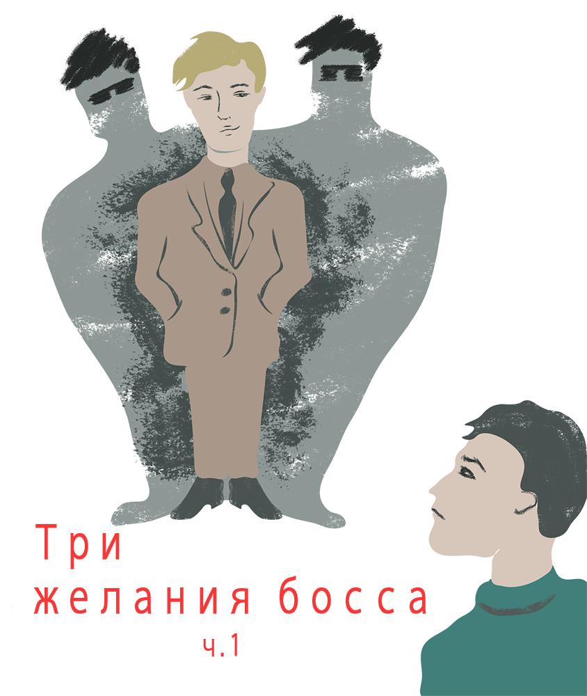 Художник-оформитель Шапошникова И.В.