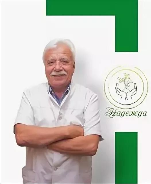 Врач Буланов В.В.