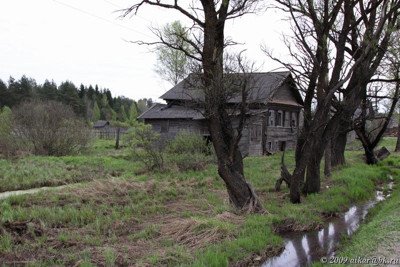 Современная российская деревня