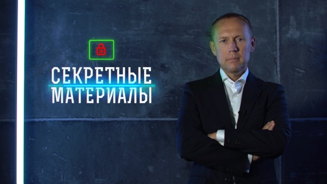 """Выпускник МосВОКУ, ведущий программы """"Совершенно секретно"""" Андрей Луговой"""