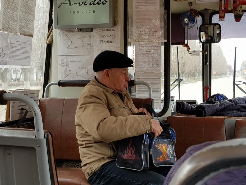 Невезучие пассажиры