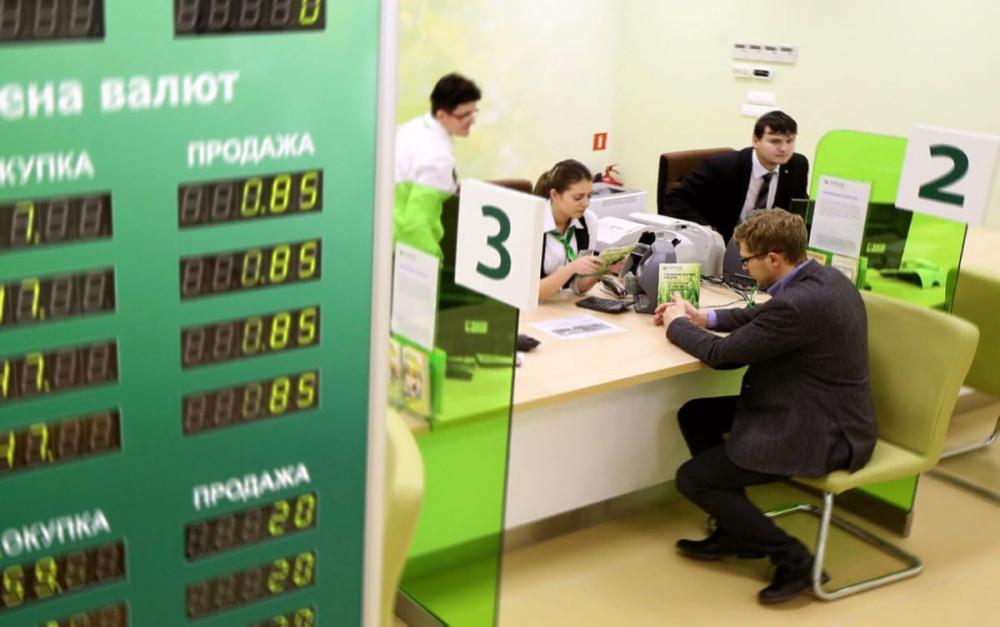 Аномальная ситуация с обменом валюты в Сбербанке