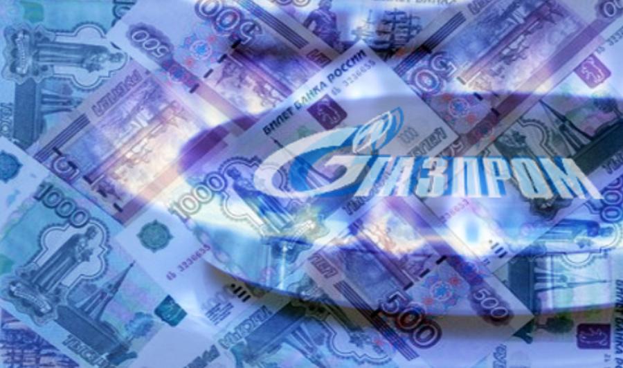 Как Газпром рубль от обвала спас