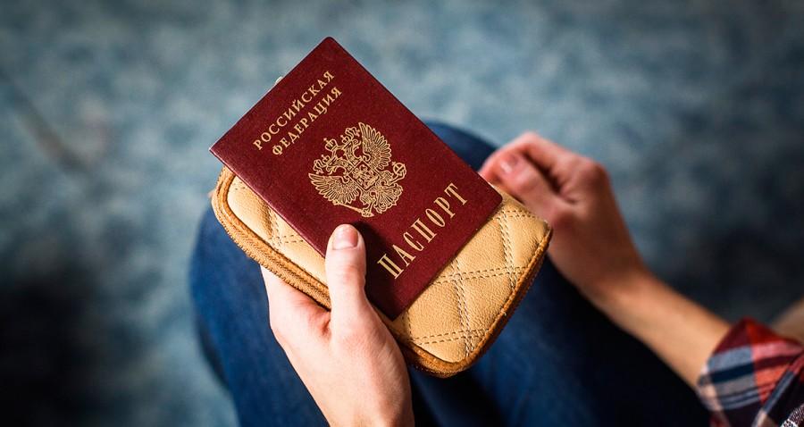 Невероятно, но факт! Проще всего получить российское гражданство можно на Украине...