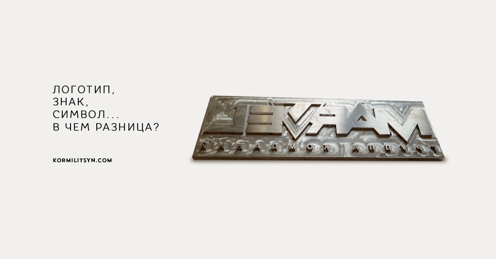 логотип и фирменный стиль2