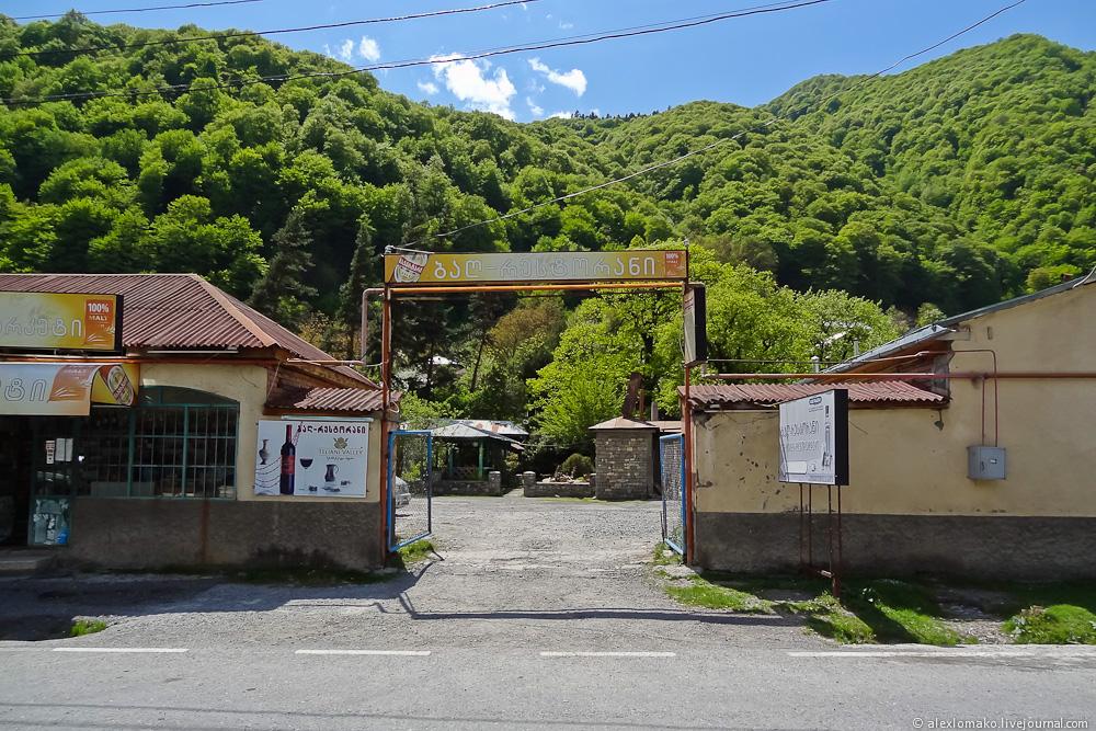 018_Georgia_025