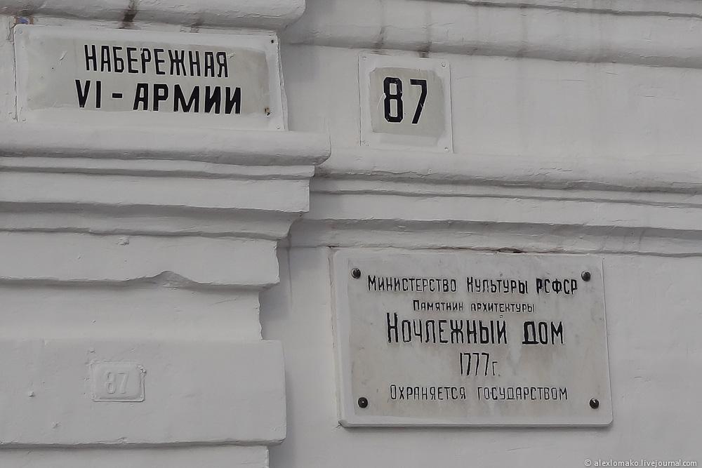 011_Vologda_004