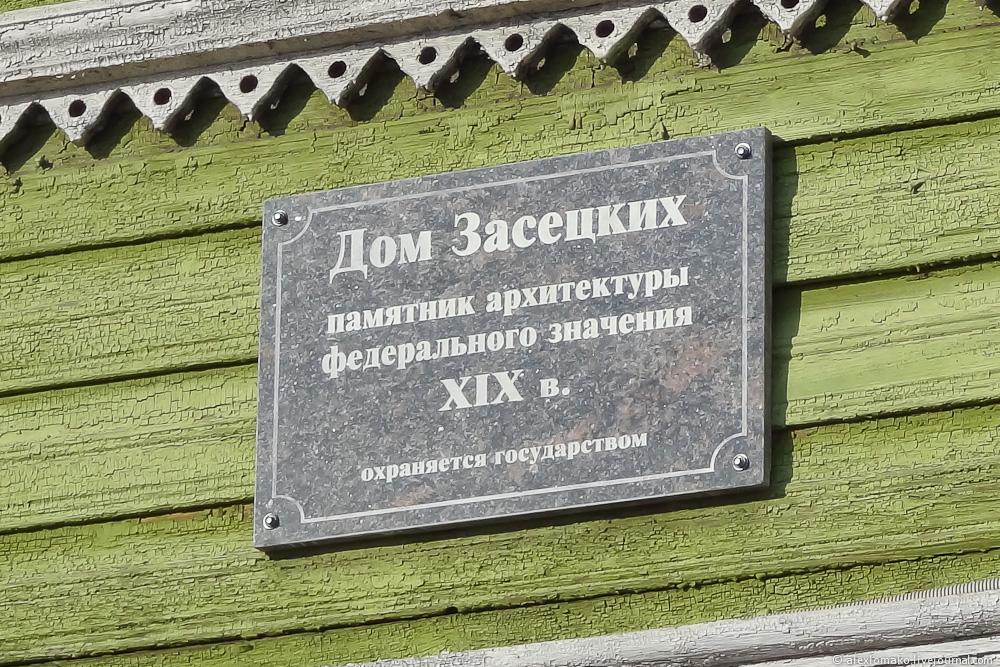 011_Vologda_018