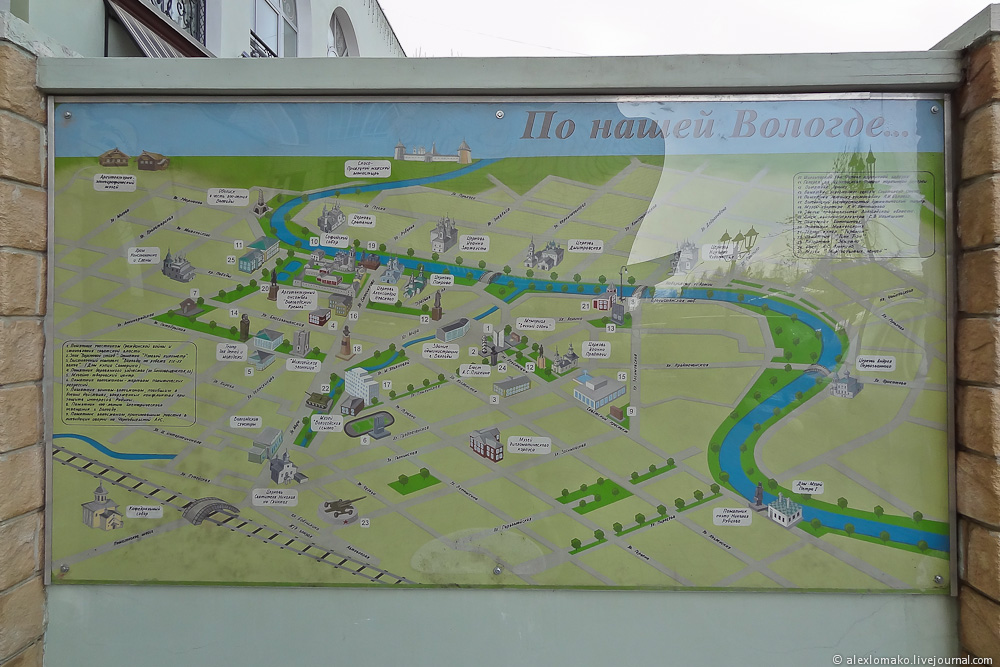 010_Vologda_005