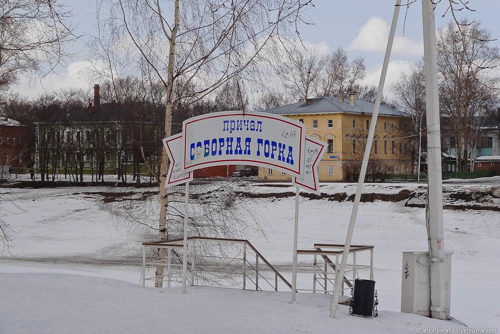 010_Vologda_032