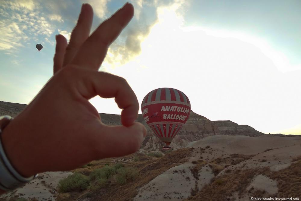 006_Cappadokiya_029