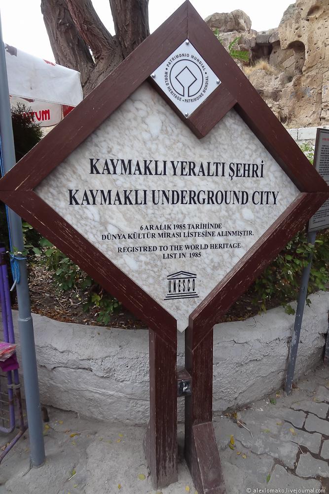005_Cappadokiya_032