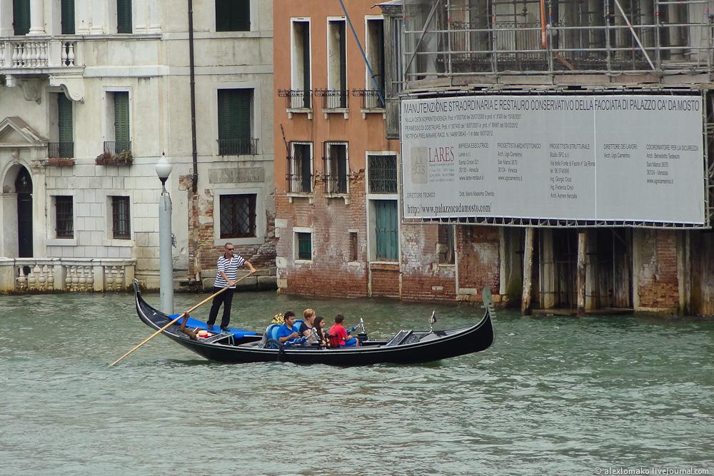 026_Italy_Venezia_009