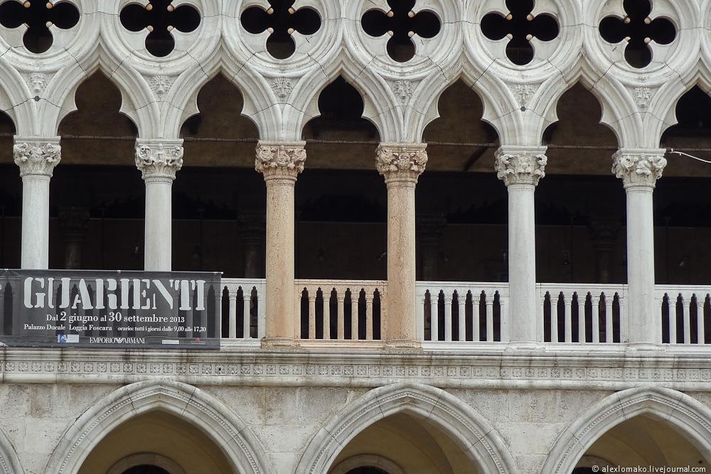 026_Italy_Venezia_025