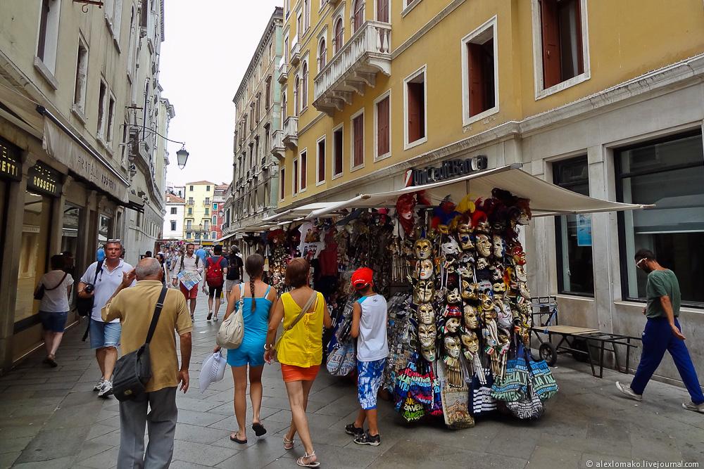 026_Italy_Venezia_038