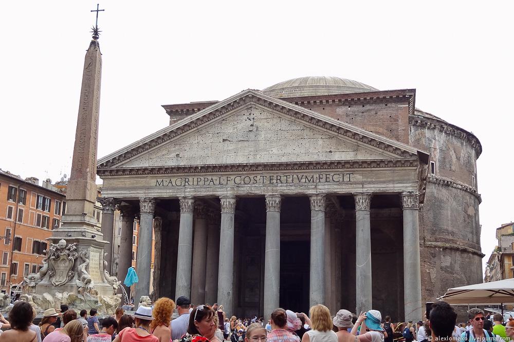 027_Italy_Roma_003