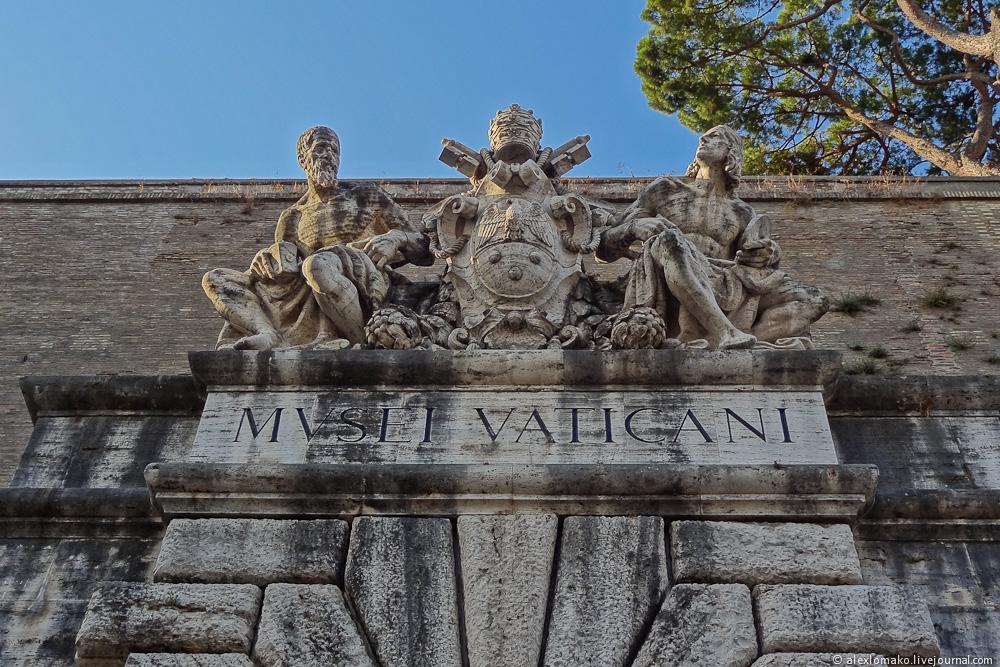 29_Italy_Vatican_001