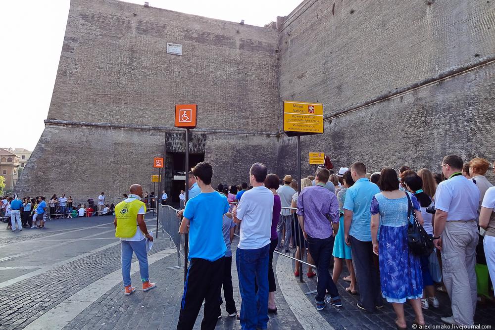 29_Italy_Vatican_003
