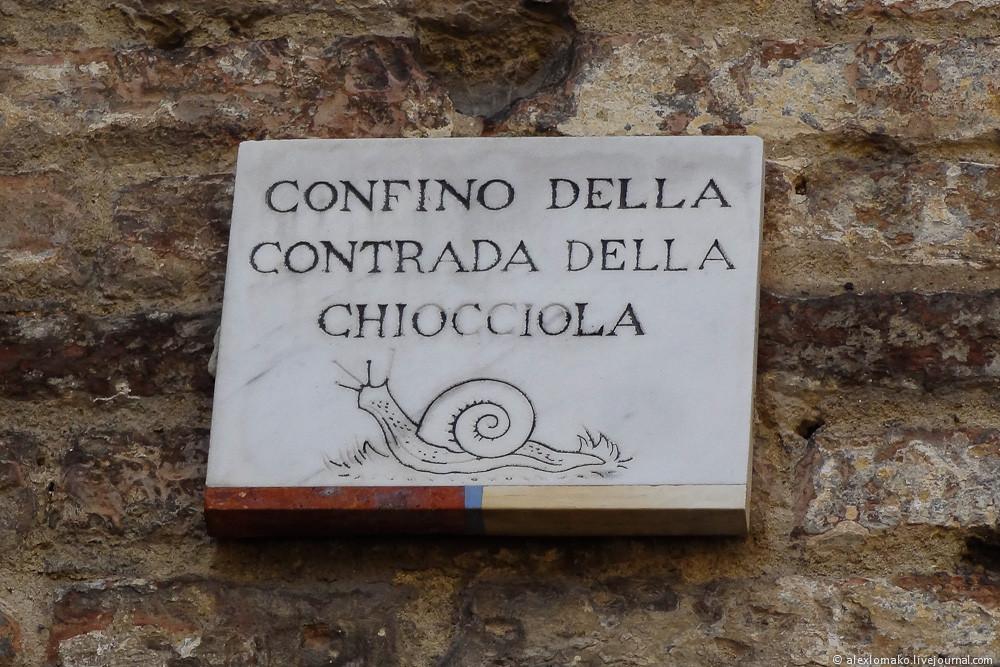031_Italy_Siena_004.jpg