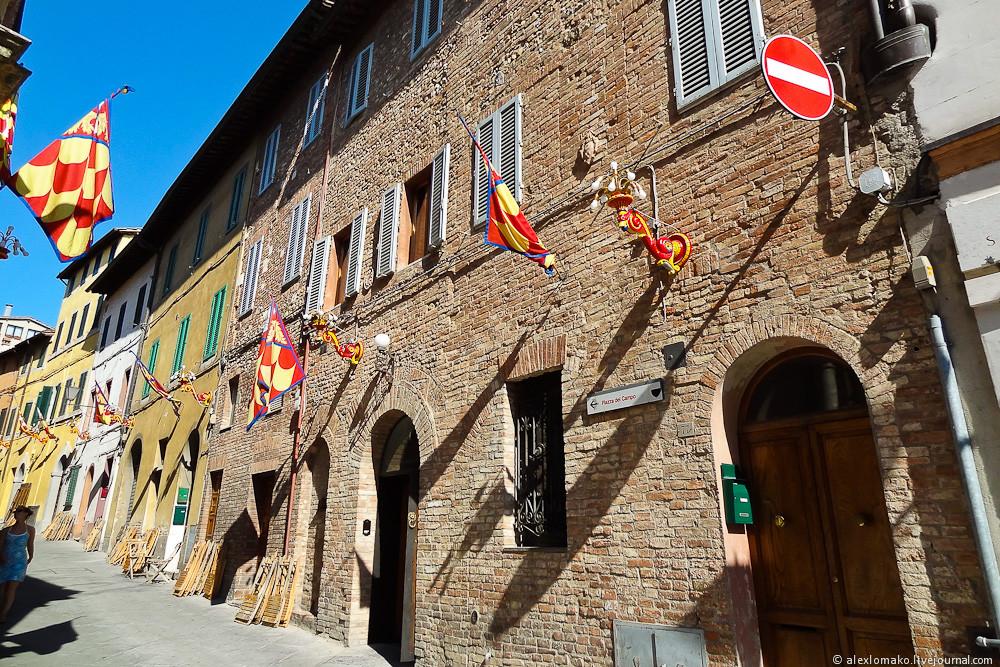 031_Italy_Siena_006.jpg