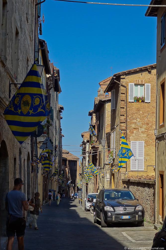 031_Italy_Siena_024.jpg