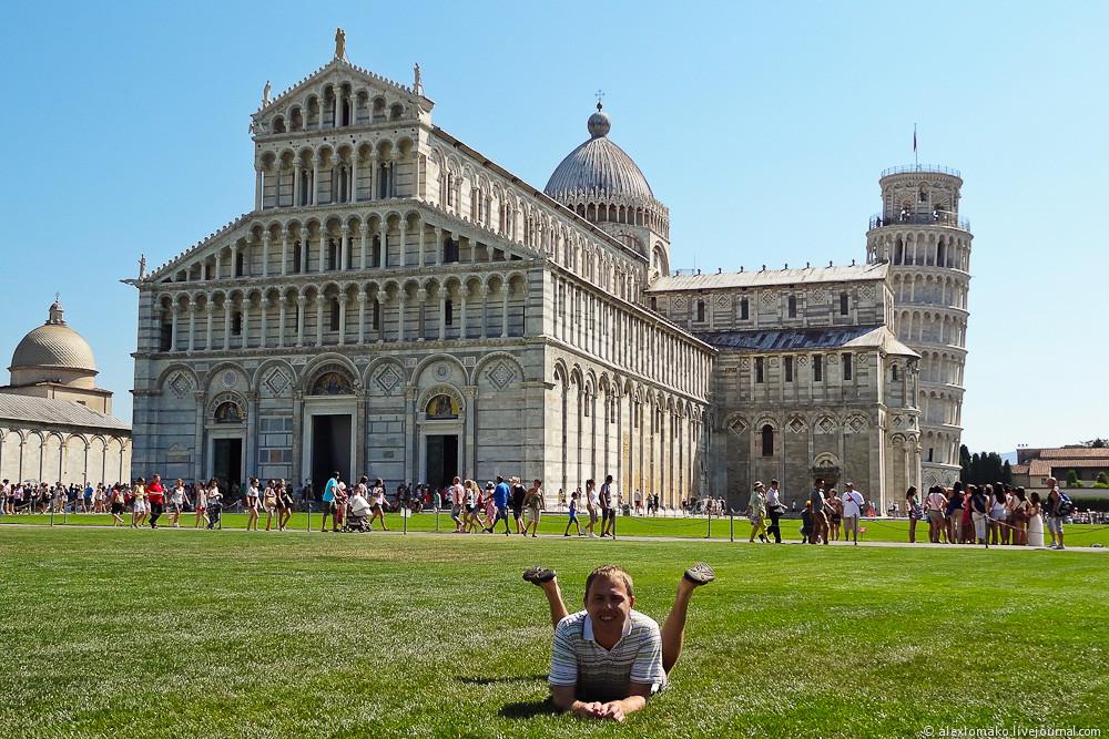 032_Italy_Pisa_012.jpg