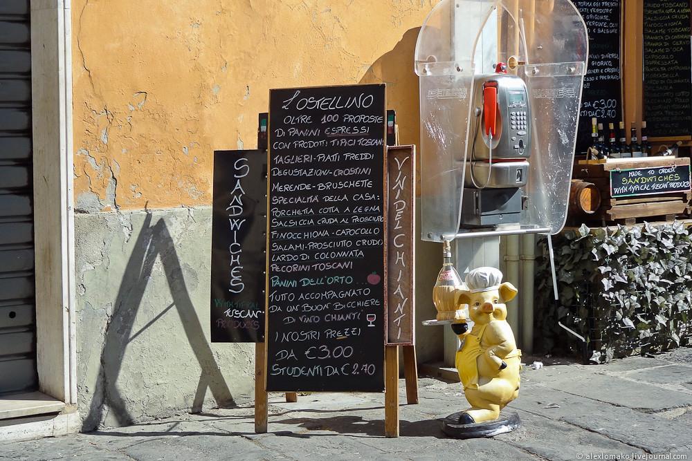 032_Italy_Pisa_021.jpg