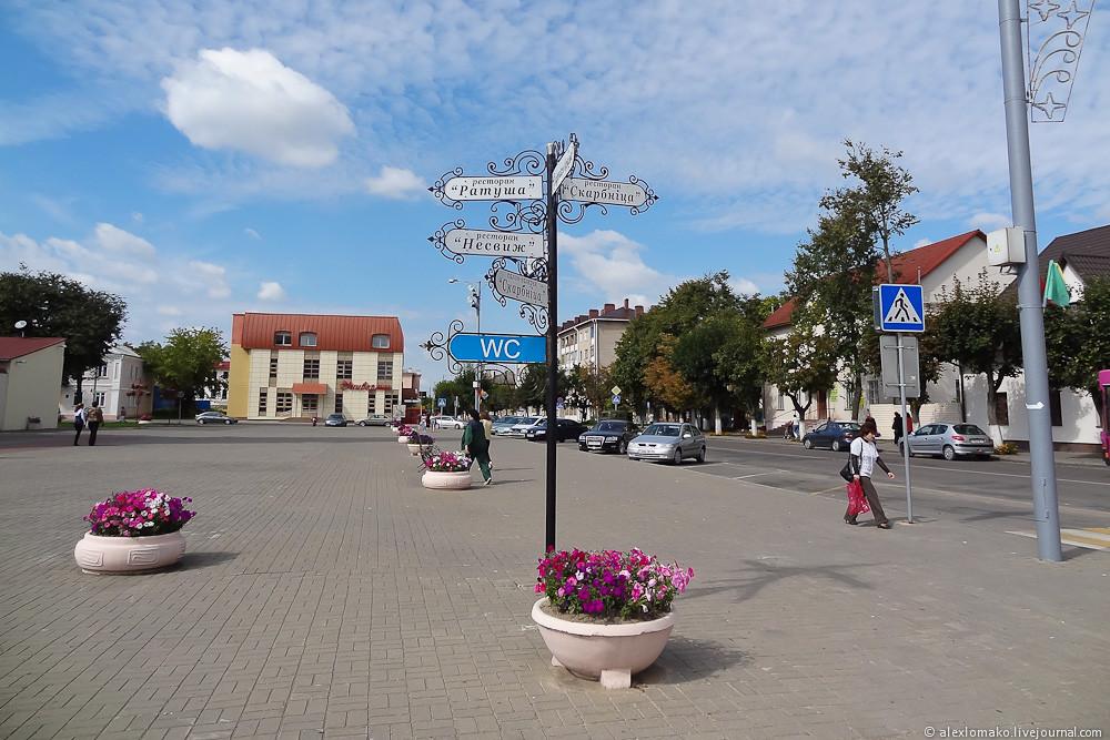 034_Belarus_Nesvizh_005.jpg