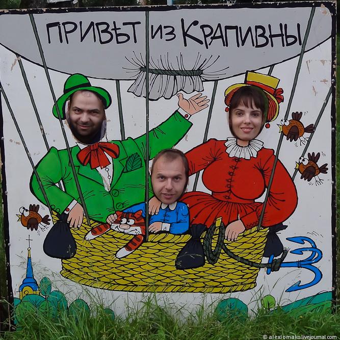 035_Russia_Krapivna_014.jpg