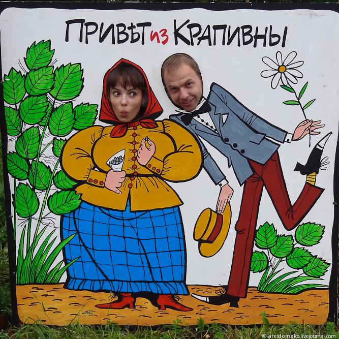 035_Russia_Krapivna_005.jpg