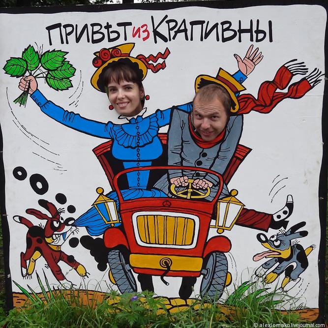 035_Russia_Krapivna_008.jpg