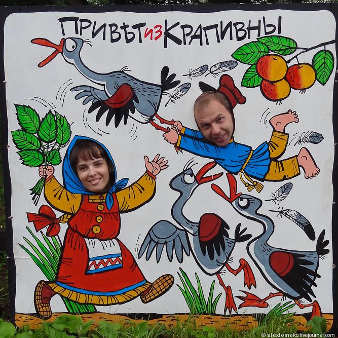 035_Russia_Krapivna_010.jpg