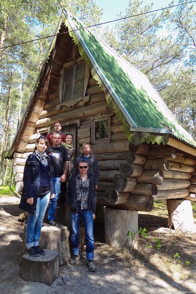 039_Russia_Fringilla_031.jpg