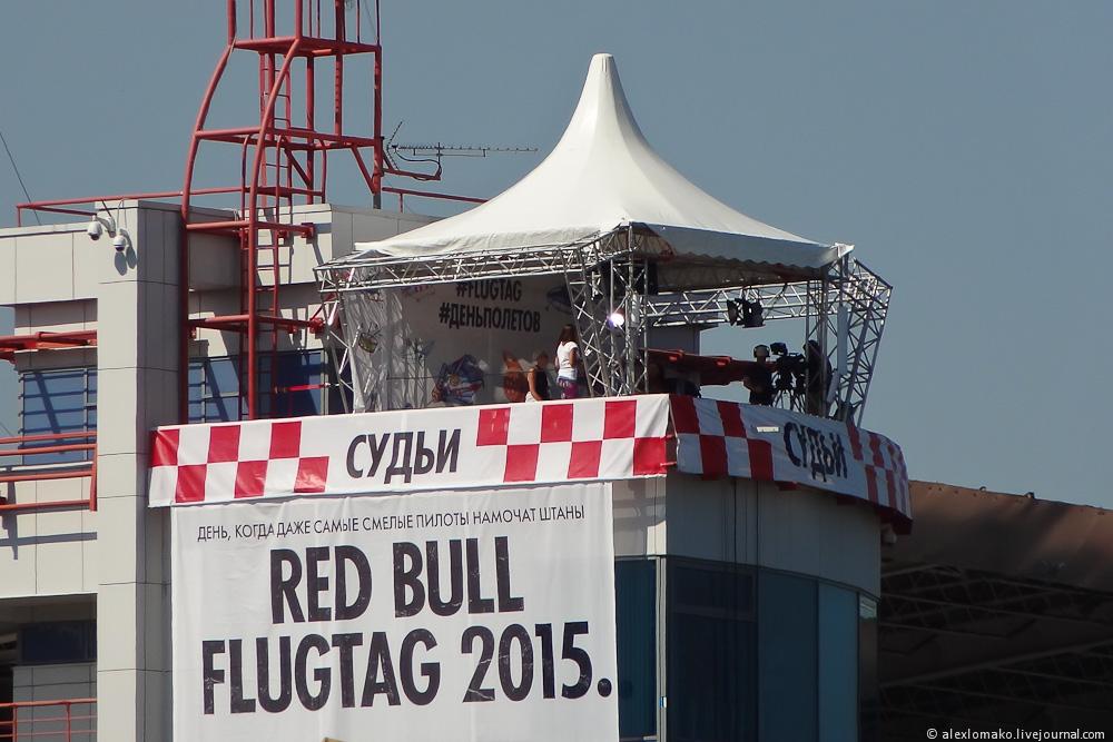 041_Russia_Flugtag_006.jpg