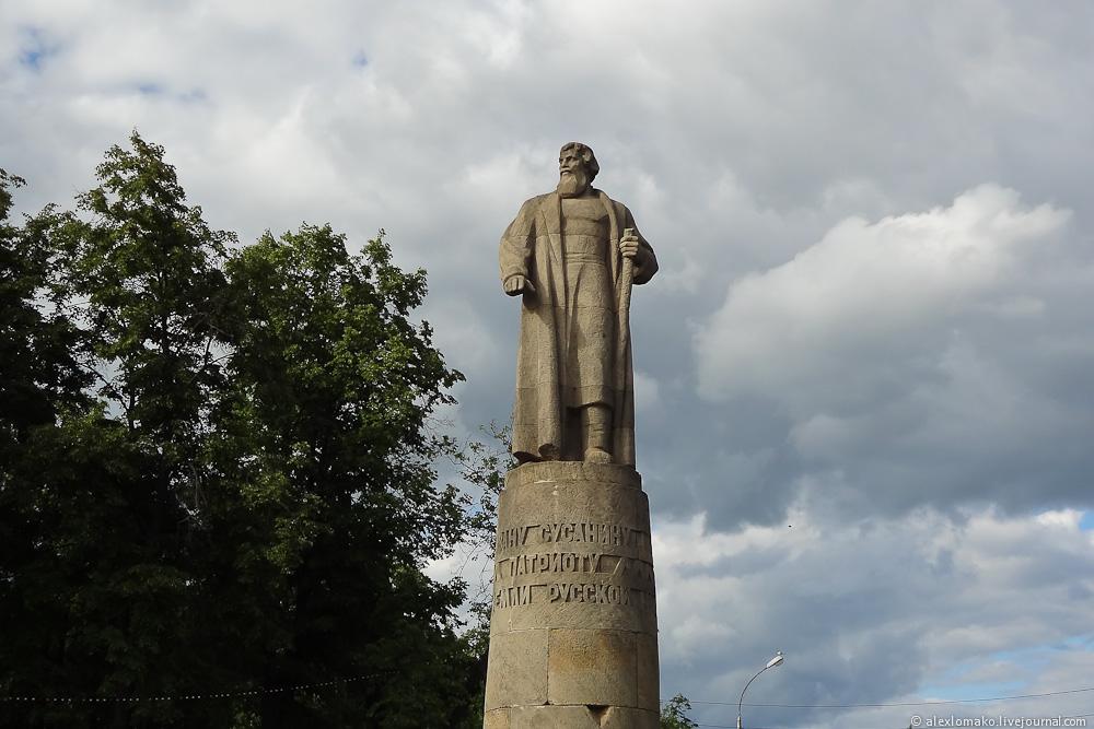 043_Russia_Kostroma_006.jpg