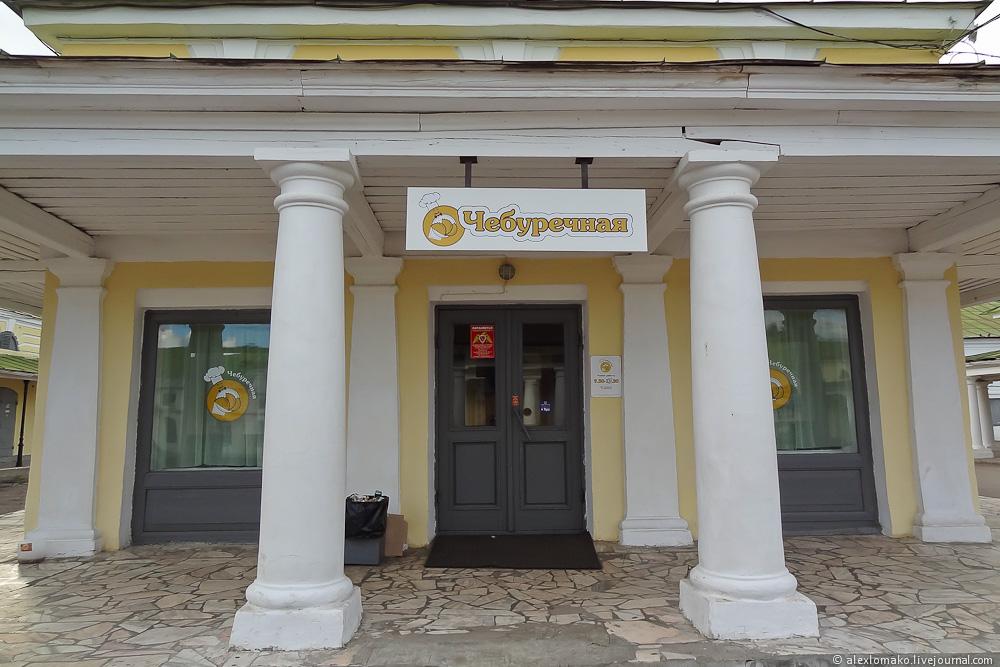 043_Russia_Kostroma_012.jpg