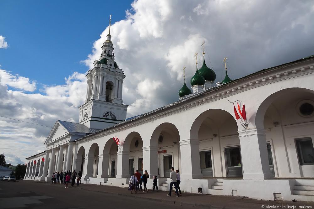043_Russia_Kostroma_015.jpg