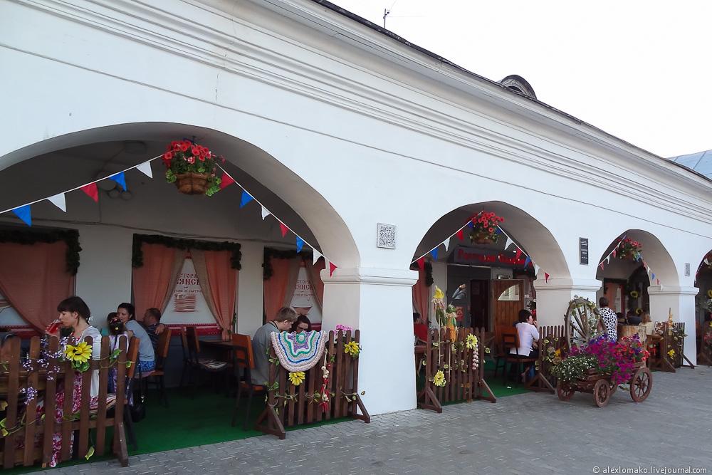 043_Russia_Kostroma_018.jpg